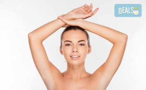 За Съвършено Гладка Кожа! Вземете 7 Процедури Ipl + Rf Фотоепилация за Жени на Подмишници в Салон Beauty Angel!