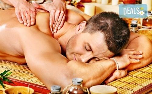 Подарете с любов! Подаръчен ваучер Спа ден за Него: 120 минути дълбокотъканен масаж, тай масаж, зонотерапия и релаксиращ масаж на скалп в Спа център Senses Massage & Recreation!