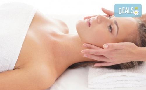 90-минутен дълбоко релаксиращ или класически масаж на цяло тяло и лице в Friends - Hair & Beauty Studio