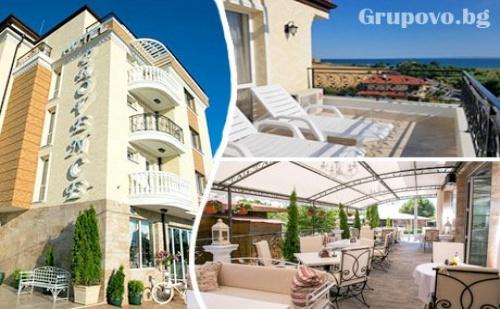 Цяло Лято в Ахелой - Хотел Provence. Нощувка с Изглед Море на Топ Цени. Деца до 12Г. Безплатно!!!