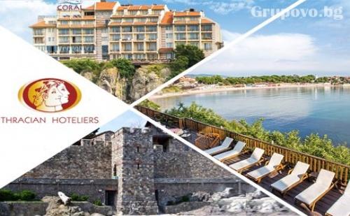 Цяло Лято на Метри от Плажа в Созопол! Нощувка в Студио или Апартамент за до 4 Човека със Закуска + Вътрешен Басейн от Хотел Корал