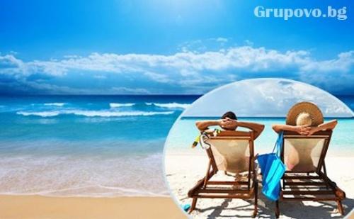 All Inclusive Light на 100м от плажа в Хотел Мечта, Златни Пясъци