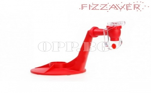 Диспенсър за Винаги Пресни Газирани Напитки Fizz Saver