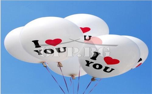 10 броя балони I love you