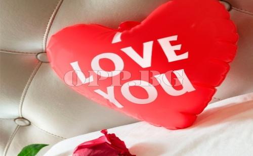 Надуваемо Сърце I Love You
