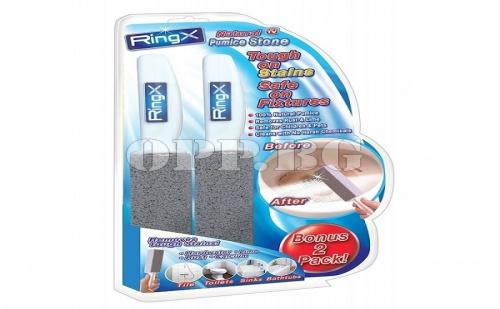 Лесно Почистване на Банята с Ringx