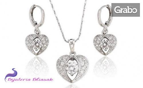 Комплект Колие и Обеци нежни Сърца или нежна Перла с Бяло Златно Покритие