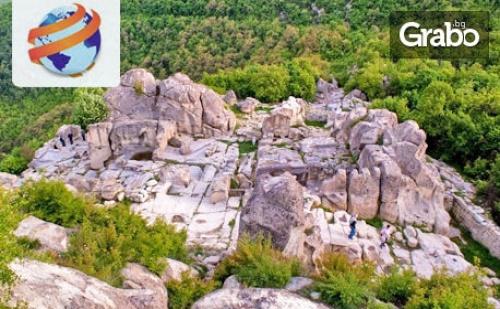 Еднодневна Екскурзия до Перперикон, Кърджали и Скалните Гъби през Май или Юни