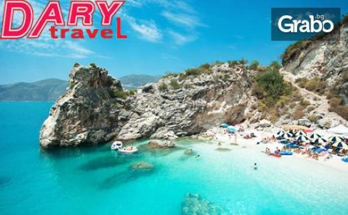 През Юли на остров Тасос - зеленият рай на Гърция! 2 нощувки със закуски, плюс транспорт