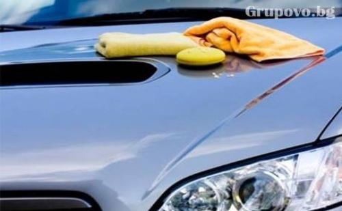Външно и Вътрешно Почистване на Автомобил Само за 7 лв.  от Автомивка Нсс, Военна Рампа