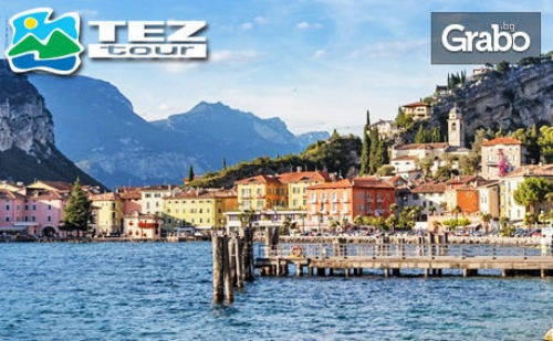 Екскурзия до Милано и Италианските Езера! 5 Нощувки със Закуски, Плюс Самолетен Билет и Туристическа Програма