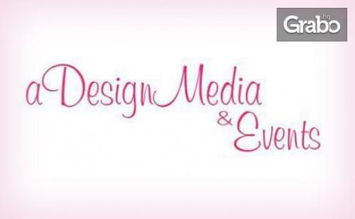 Изработка на Лого и Уеб Рекламна Визитка, на Уебсайт или Оптимизация на Сайт