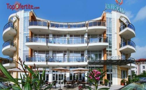 Хотел Мирамар Къмпинг Каваци Първа Линия, Созопол през Юни! Нощувка + Закуска, Вечеря, Басейн, Шезлонг, Чадъри и Интернет на Цени от 45 лв.на човек