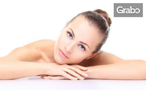 Почистване на Лице с Ултразвукова Шпатула, Плюс Кислородна Терапия с Подходяща Ампула