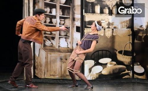 Мая Новоселска и Явор Бахаров в Криминалната Комедия редки Тъпанари - на 7 Юни