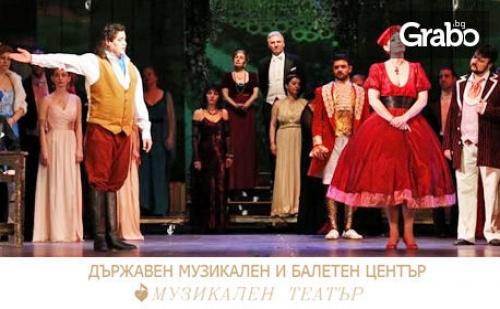 Оперетата графиня Марица на 3 Юни
