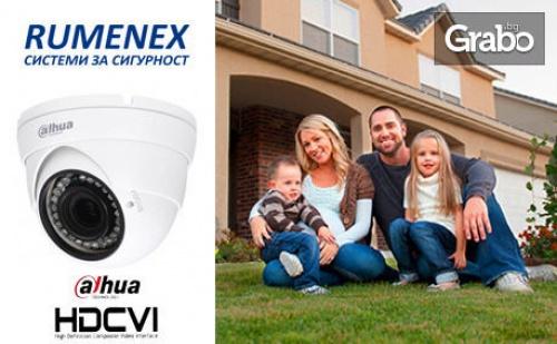 Инсталиране на Megapixel HD система за видеонаблюдение Dahua с 2 Megapixel HD камери