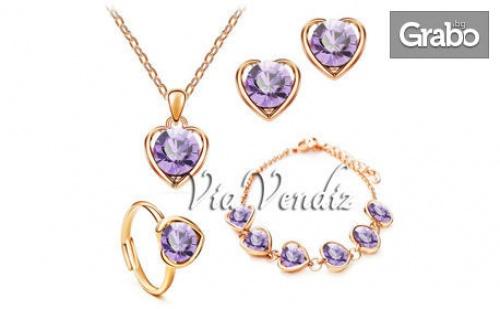 Комплект Бижута любов! Колие, Гривна, Обеци и Пръстен с Австрийски Кристали и 18К Златно Покритие
