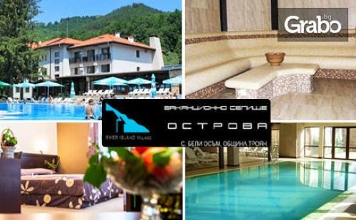 Почивка в Троянския Балкан! 2 Нощувки със Закуски и Вечери с по Чаша Вино, Плюс Spa, в с. Бели Осъм