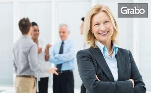 Едномесечен Онлайн Курс психология и Техники на Общуване в Бизнеса