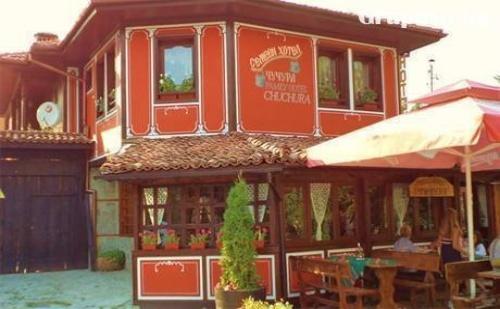 Нощувкa със Закуска и Вечеря за 32 лв. в Хотел Чучура, гр. <em>Копривщица</em>