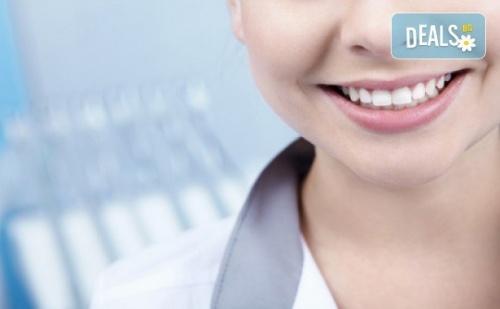 Професионална Грижа за Здрави Зъби! Обстоен Преглед, План на Лечение, Почистване на Зъбен Камък, Полиране с Air Flow от Мр Дент