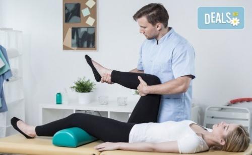 Отървете се от Болката! 60-Минутен Физиотерапевтичен Лечебен Масаж на Цяло Тяло При Травми и Дисфункция на Опорно-Двигателния Апарат в Салон за Красота Ванеси!