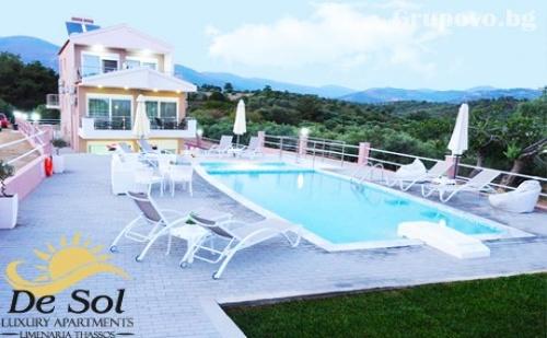 Септември на 100 М. от Плажа в Лименария, Тасос, Гърция! Нощувка за Двама в Хотел De Sol