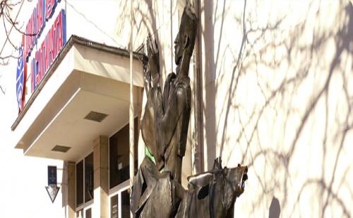 Резервирай Хотел в Габрово