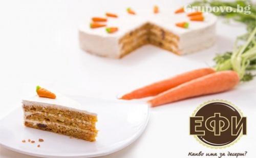 Морковена Торта - 14 Пaрчета Наслада от Торти Ефи, София