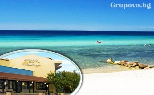 Септември на 70 М. от Плажа в Геракини, Халкидики, Гърция! Нощувка със Закуска за Двама или Трима в Реновирания Akti Liakada Beach Hotel