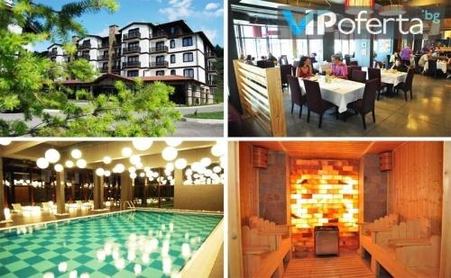 Еднодневен Делничен и Уикенд Пакет на База All Inclusive Light в Хотел 3 Планини