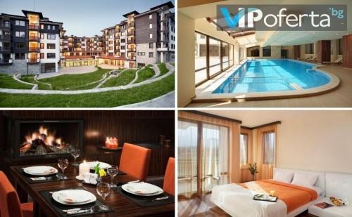 Еднодневен пакет със закуска, закуска и вечеря или на база All inclusive + СПА в Хотел St.George Ski & SPA Luxury Resort, Банско
