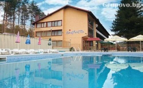 Почивка в Стара Планина. Нощувка, Закуска и Вечеря само за 29 лв. в  Хотел Велиста, Вонеща Вода.