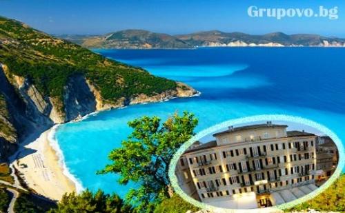 Септември и октомври на метри от морето в Корфу, Гърция! Нощувка за двама или трима в хотел Konstantinoupolis