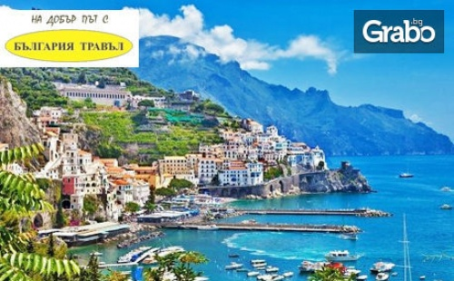 Класическа Италия! 7 Нощувки със Закуски, Транспорт и Туристическа Програма във Венеция, Флоренция, Рим, Пиза и Верона