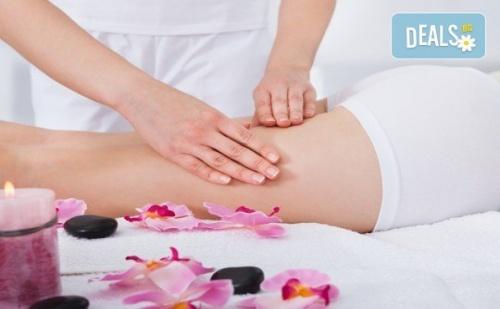120-минутен SPA MIX Fresh Legs - антицелулитен масаж, пресотерапия и детоксикация в център GreenHealth