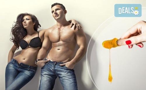 За Копринено Мека и Гладка Кожа! Кола Маска на Цяло Тяло за Жени или Мъже в Barber Shop Habibi!