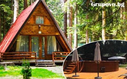 Нощувка в Напълно Оборудвана Къща за до 4 Човека + Басейн на Цени от 84 лв. във Вилни Селища Ягода и Малина, Боровец.