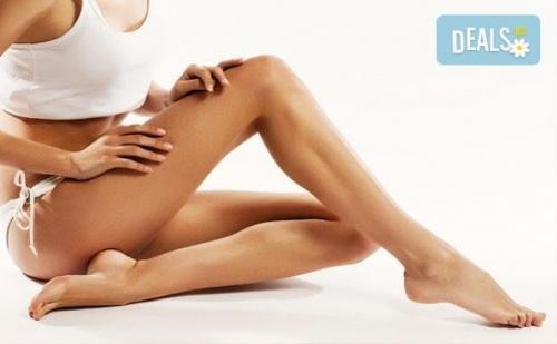 1 См. Надолу за 1 Процедура! Кавитация с Ново Поколение Апарат за Експресно Топене на Мазнини и Отслабване в Senses Massage & Recreation!