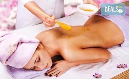 Масажът е здраве! Лечебен масаж на цяло тяло и пилинг маска с мед в Massage and therapy Freerun!