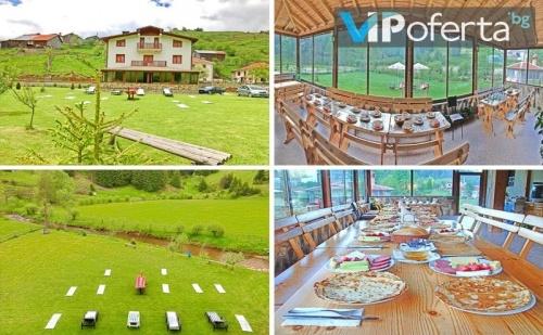 Еднодневен Пакет със Закуска и Вечеря  в Семеен Хотел Спас и Мони, Буйново