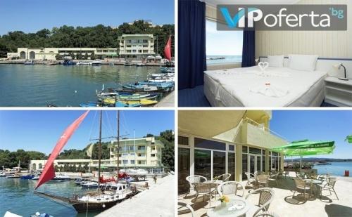 Еднодневен Пакет на База All Inclusive + Чадъри и Шезлонги на Плажа в Хотел Марина***, Китен