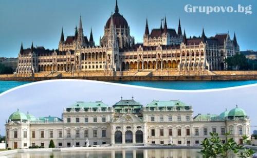 Екскурзия до Венеция, Виена, Залцбург и Будапеща. Транспорт, 5 Дни, 4 Нощувки със Закуски и Богата Туристическа Програма от Еко Тур Къмпани