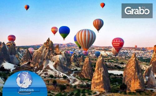 Екскурзия до Кападокия, Анкара и Истанбул с 4 Нощувки със Закуски и Транспорт