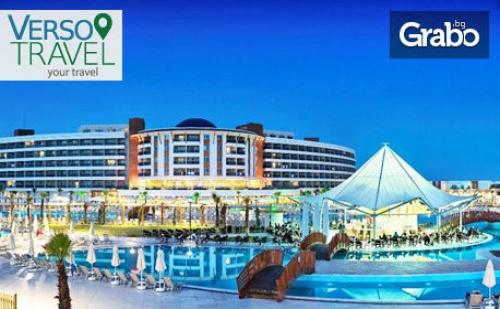 Луксозна почивка в Дидим през Октомври! 7 нощувки на база Ultra All Inclusive в Хотел Aquasis De Luxe Resort & SPA5*