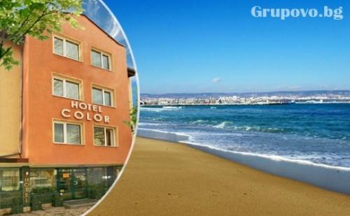 Нощувка за ДВАМА през Септември в хотел Колор, Варна