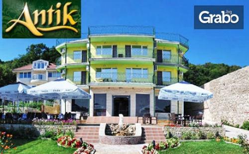 През Септември и Октомври във Варна! Нощувка за двама - без или със закуска