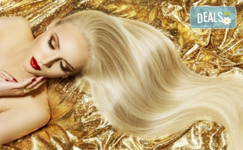 Подстригване, Кератинова Терапия за Подхранване на Косата и Оформяне със Сешоар от Салон за Красота Ди Ес!
