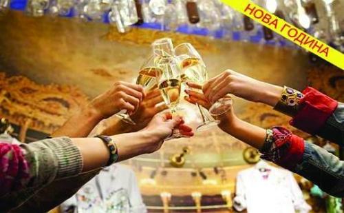 Нова Година за Двама в Тетевен! 3 Нощувки, Закуски и Вечери - Едната Празнична в Хотел Вит